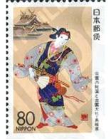 Ref. 156077 * MNH * - JAPAN. 1994. REGIONAL STAMP . SELLO REGIONAL - Nuevos