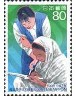 Ref. 156158 * MNH * - JAPAN. 1995. 30th ANNIVERSARY OF JAPANESE OVERSEAS COOPERATION VOLUNTEERS . 30 ANIVERSARIO DE LOS - Nuevos