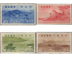 Ref. 594534 * HINGED * - JAPAN. 1939. PARQUE NACIONAL DE DAISEN Y SETONAIKAI - Unused Stamps