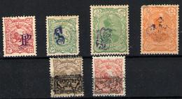 Irán Nº 102A, 125, 127, 95A/6A, 101A - Iran