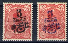Irán Nº 122 - Iran