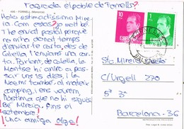 33555. Postal FORNELLS (baleares) Menorca 1984. Vista Poblacion - 1931-Hoy: 2ª República - ... Juan Carlos I