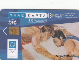 GREECE - Athens Olympics 2004, Wrestling, Painting/Hatzakis(18 Euro), Tirage 50000, 06/04, Used - Olympische Spelen