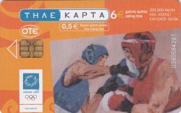 GREECE - Athens Olympics 2004, Boxing, Painting/Hatzakis(6 Euro), 06/04, Used - Olympische Spelen