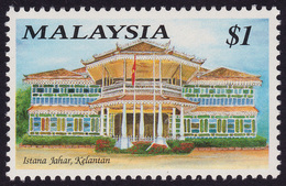 MALAYSIA 1991 Historical Building $1 Istana Jahar MNH @PM040 - Malaysia (1964-...)