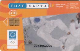 GREECE - Athens Olympics 2004, Painting/Hatzakis, Taekwondo, 05/04, Used - Olympische Spelen