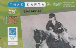 GREECE - Athens Olympics 2004, Equestrian, Painting/Hatzakis, 05/04, Used - Jeux Olympiques