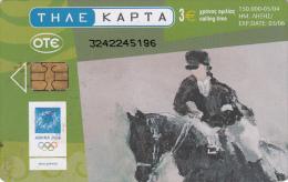 GREECE - Athens Olympics 2004, Equestrian, Painting/Hatzakis, 05/04, Used - Olympische Spelen