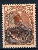 Irán Nº 145 - Iran