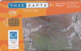 GREECE - Athens Olympics 2004, Fencing, Painting/Hatzakis, 05/04, Used - Jeux Olympiques