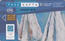 GREECE - Athens Olympics 2004, Sailing, Painting/Hatzakis, 05/04, Used - Jeux Olympiques