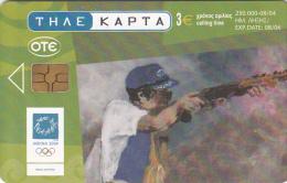 GREECE - Athens Olympics 2004, Shooting, Painting/Hatzakis, 08/04, Used - Olympische Spelen