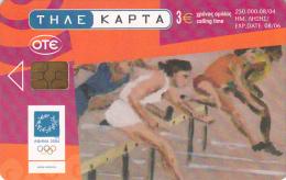 GREECE - Athens Olympics 2004, Athletics, Painting/Hatzakis, 08/04, Used - Jeux Olympiques
