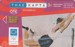 GREECE - Athens Olympics 2004, Pole Vault, Painting/Hatzakis, 07/04, Used - Olympische Spelen