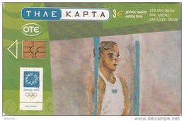 GREECE - Athens Olympics 2004, Artistic Gymnastics, Painting/Hatzakis, 08/04, Used - Olympische Spelen