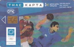 GREECE - Athens Olympics 2004, Handball, Painting/Hatzakis, 08/04, Used - Jeux Olympiques
