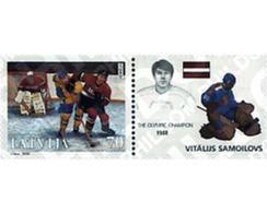 Ref. 86576 * MNH * - LATVIA. 2000. ICE-HOCKEY . HOCKEY SOBRE HIELO - Lettonia