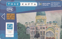 GREECE - Athens Olympics 2004, Olympic Cities/Patra, Painting/Hatzakis, 06/04, Used - Jeux Olympiques