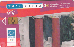 GREECE - Athens Olympics 2004, Olympic Cities/Heraklion, Painting/Hatzakis, 06/04, Used - Olympische Spelen