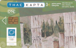 GREECE - Athens Olympics 2004, Olympic Cities/Olympia, Painting/Hatzakis, 06/04, Used - Jeux Olympiques