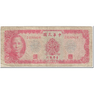 Billet, Chine, 10 Yüan, 1969, Undated (1969), KM:1979b, B - Chine