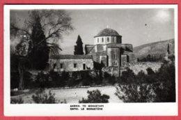 DAFNI - Le Monastère - Griekenland