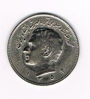 //  IRAN  10 RIALS  1352 ( 1973 ) - Iran