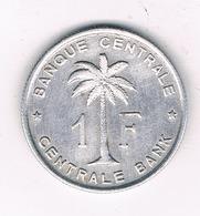 1 FRANC 1957  BELGISCH CONGO /5659/ - Congo (Belge) & Ruanda-Urundi