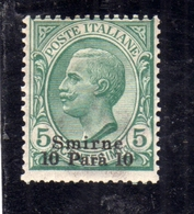 LEVANTE SMIRNE 1909 - 1911 SOPRASTAMPATO D'ITALIA ITALY OVERPRINTED 10 PA SU 5 CENT MNH - 11. Foreign Offices