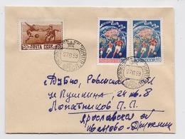 MAIL Post Cover USSR RUSSIA Set Stamp Sport Football Soccer - 1923-1991 UdSSR