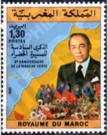 Ref. 53502 * MNH * - MOROCCO. 1981. 6th ANNIVERSARY OF THE GREEN MARCH . 6 ANIVERSARIO DE LA MARCHA VERDE - Morocco (1956-...)