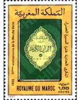 Ref. 53593 * MNH * - MOROCCO. 1986. 11th ANNIVERSARY OF THE GREEN MARCH . 11 ANIVERSARIO DE LA MARCHA VERDE - Morocco (1956-...)
