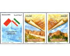 Ref. 343000 * MNH * - MOROCCO. 2008. ARQUITECTURA TIPICA DE MARRUECOS E  IRAN - Unclassified