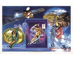 Ref. 71332 * MNH * - MAURITANIA. 1990. XVI OLYMPIC WINTER GAMES. ALBERTVILLE 1992 . 16 JUEGOS OLIMPICOS  INVIERNO ALBERT - Mauritania (1960-...)