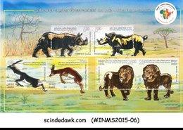 INDIA - 2015 AFRICA FORUM SUMMIT LION RHINO GAZELLE BLACK BUCK WILDLIFE M/S MNH - India