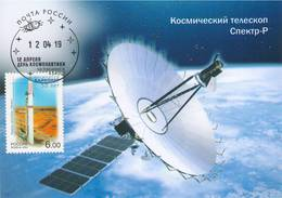 "[2019, Space, Physics, Astronomy] Maximum Card. Postcard ""Space Telescope Spectr-R"" - Russie"