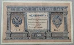 Russia 1 Ruble 1898 Banknote. C1 - Rusland