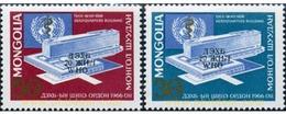 Ref. 345176 * MNH * - MONGOLIA. 1968. 20 ANIVERSARIO WHO - Mongolia