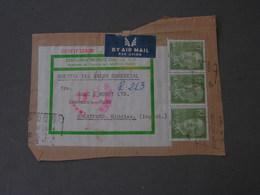 Spanien Muestra , 1964 - 1931-Heute: 2. Rep. - ... Juan Carlos I