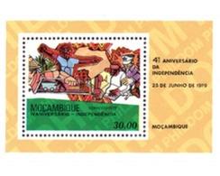 Ref. 56226 * MNH * - MOZAMBIQUE. 1979. 4th  INDEPENDENCE ANNIVERSARY . 4 ANIVERSARIO DE LA INDEPENDENCIA - Eisenbahnen