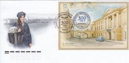 Postal Services - Sint Petersburg - Poste