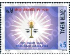 Ref. 172627 * MNH * - NEPAL. 2004. 50 ANIVERSARIO DE NNJS. SOCIEDAD NACIONAL DE OFTALMOLOGIA - Nepal