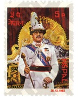 Ref. 259967 * MNH * - NEPAL. 1982. 38º ANIVERSARIO DEL REY BIRENDRA - Nepal