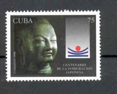 Cuba 1998 Japanese Immigration To Cuba, Centenary.  MNH. Scott 3948. Value $3.50 - Cuba
