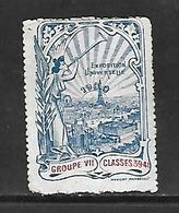 D399  Vignette De L'Exposition Universelle De 1900 Neuve Sans Gomme - Erinnophilie
