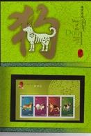 YEAR OF DOG CHINA HONG KONG 2006 MNH SPECIMEN I FOLDER  Dogs Hunde Perros Perro Chiens Chien Pies Psy - Hunde