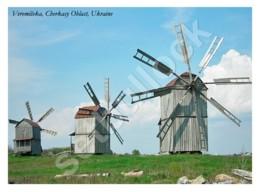 Postcard | Windmill | Veremіїvka | Ukraine - Mulini A Vento