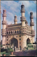 °°° 13384 - INDIA - HYDERABAD - 1982 With Stamps °°° - India