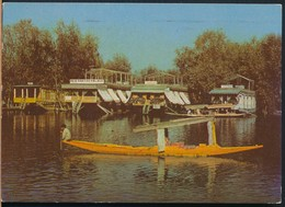 °°° 13385 - INDIA - DAL LAKE KASHMIR - 1982 With Stamps °°° - India