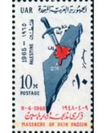 Ref. 349967 * MNH * - PALESTINE. Egyptian Occupation. 1965. MASACRE DE DEIR-YASSIN - Palestine